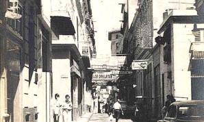 1-Calle compostela-antigua