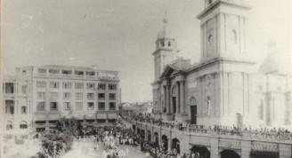 Vista antigua de la Catedral de Santiago de Cuba