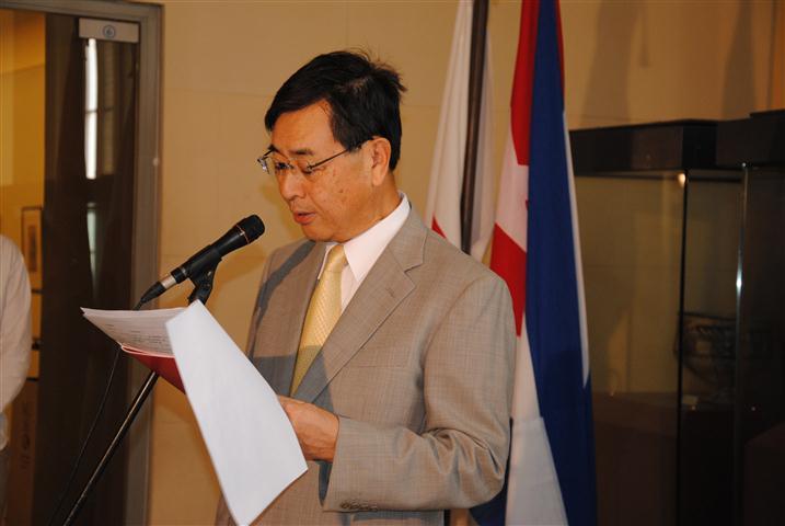 Excelentísimo Señor Embajador de Japón en Cuba Hiroshi Sato