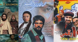 semana-cine-irani-la-habana
