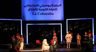 colmenita en kuwait