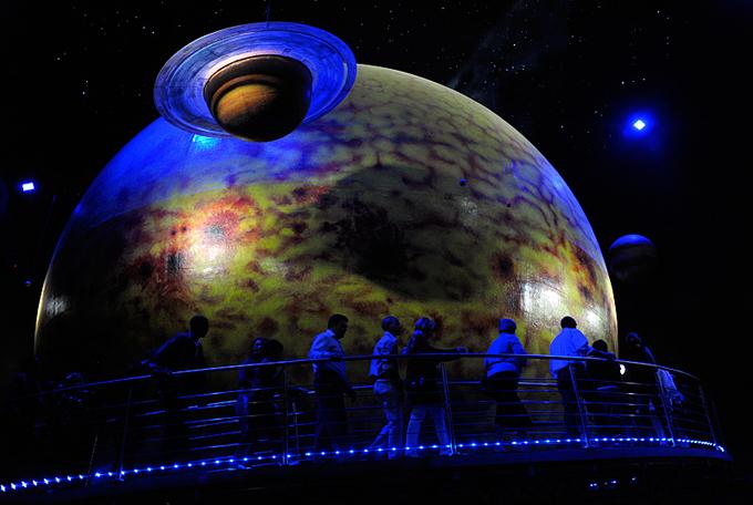 g-planetario-del-centro-historico-de-la-ciudad-491