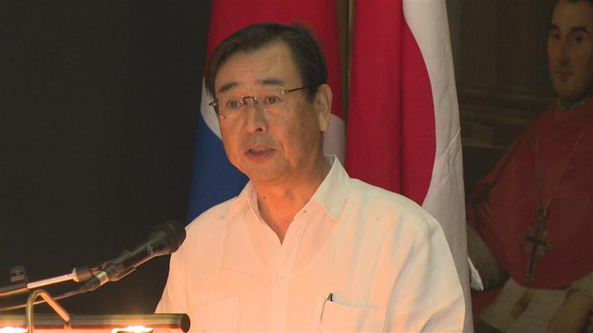 El Excelentísimo Señor Hiroshi Sato, Embajador del Japón en Cuba