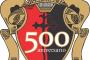 logo-500-ac3b1os-dtgo