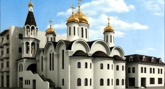 Primera Iglesia Ortodoxa Rusa de la Habana