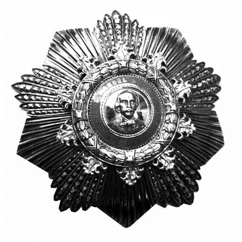 GRAN CRUZ DE LA ORDEN NACIONAL DE MERITO CARLOS MANUEL DE CESPEDES (Small)