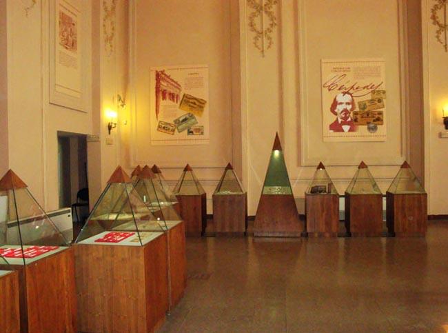 Museo-Numismatico-La-Habana