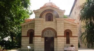 Iglesia Ortodox Griega, fachada