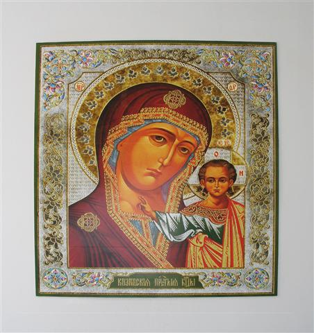 iglesia ortodoxa rusa 111135 (Small)