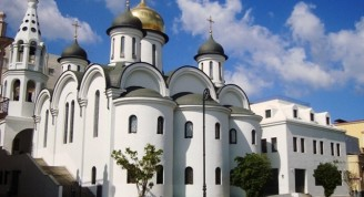 Iglesia Ortodoxa Rusa, fachada