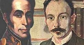 Bolivar-Marti