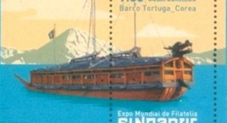 turtle-ship_korea_stamp_filateliadesdecuba (Small)