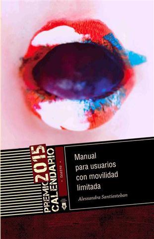 Manual (Small)