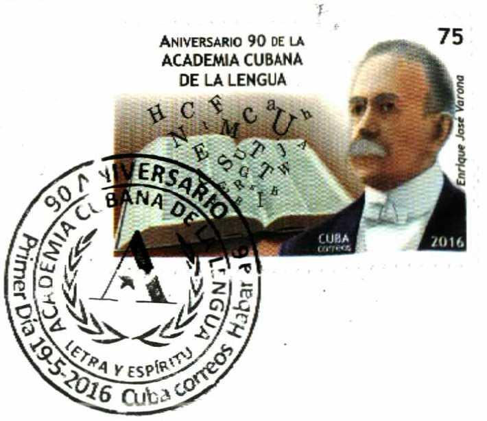 academia-lengua_sello_filateliadesdecuba
