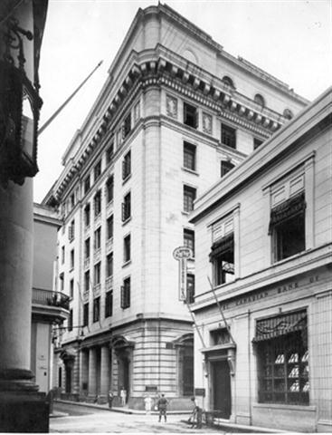 Edificio de Aguiar y Obrapía, primeras década del XX