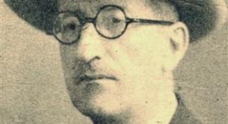 Anckermann (Small)