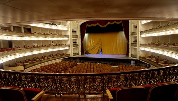 """Sala García Lorca del Gran Teatro de La Habana """"Alicia Alonso"""""""