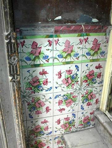 Emisora habana radio el azulejo en la habana for El rey de los azulejos