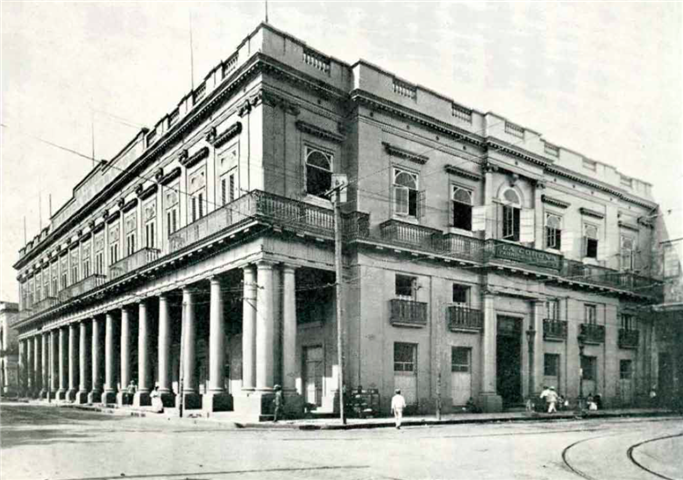 Palacio_de_Aldama_Habana_Cuba (Small)