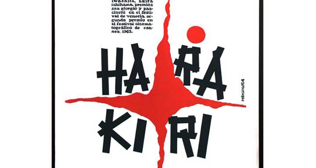 harakiri-web