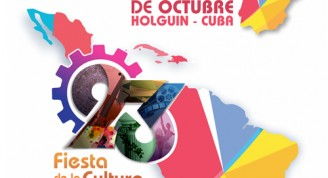 fiesta iberoamericana - cartel1