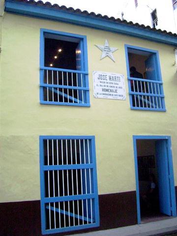 Casa natal de José Martí 2 (Small)