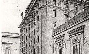 Aguiar No.370 y el distrito bancario, primeros años del siglo XX