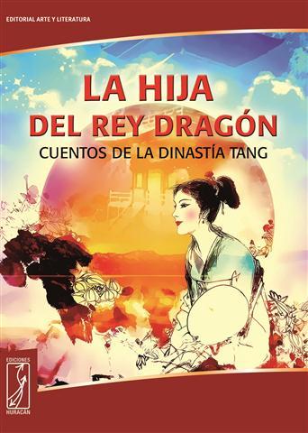La hija del rey dragón ok (Small)