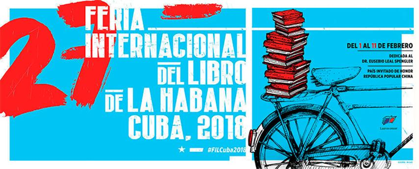 feria-libro-habana-cuba-2018 (Small)