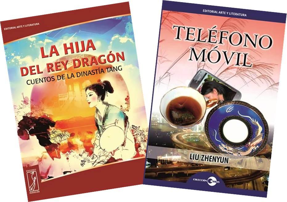 libros china