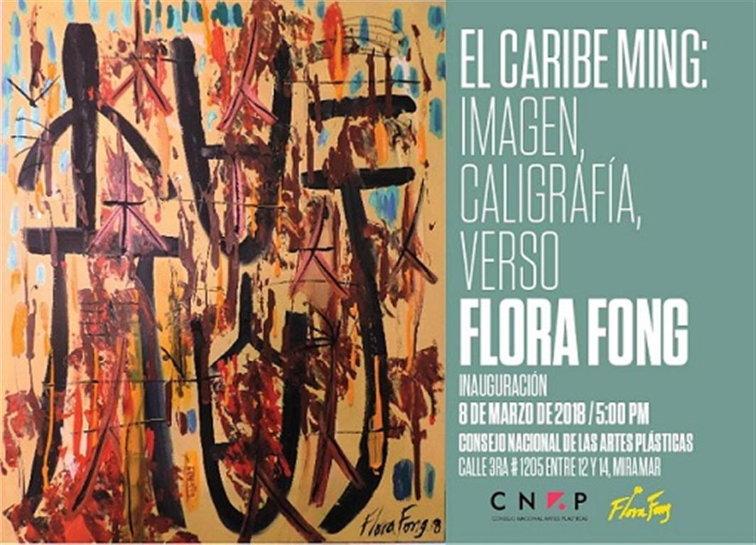 Invitacion Flora (Medium)