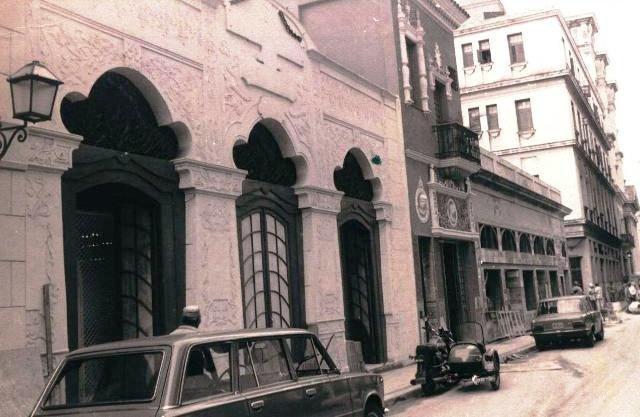 Centro de Desarrollo Artesanal, después restauración
