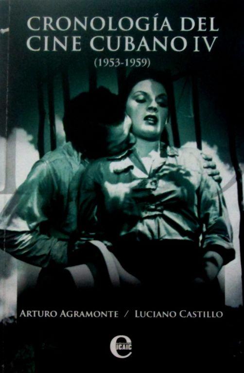 Cronología del cine cubano IV(1)