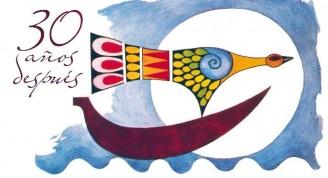 0530-canoa