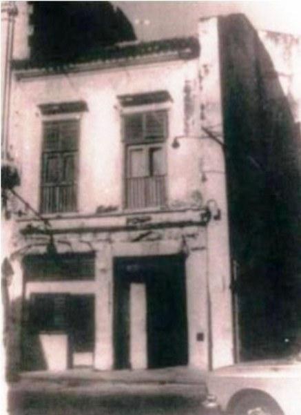 Oficios 160 antes de la restauración