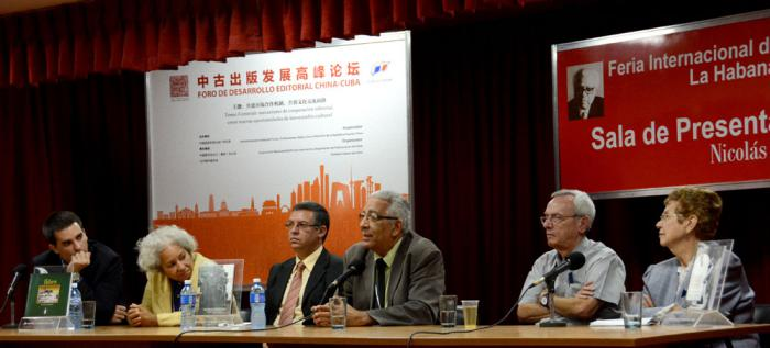 A Eusebio Leal se le dedicó la Feria Internacional del Libro 2018