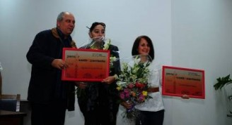 Premio Internacional de Ensayo Pensar a Contracorriente. Autor: Ricardo Tamayo Pére