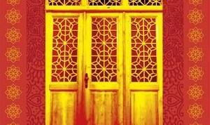 la casa andaluza portadilla(Small)