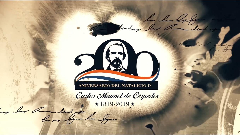Aniversario Carlos Manuel de Céspedes