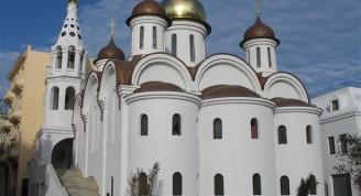 Iglesia Ortodoxa Rusa, La Habana