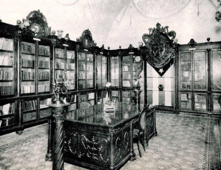 Biblioteca de la Cámara de Representantes, año 1930