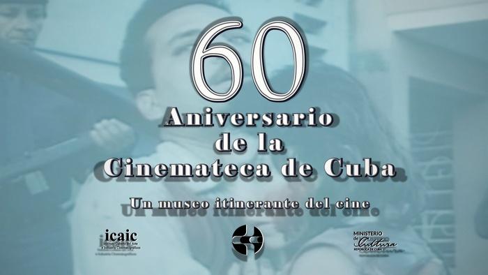 60 ANIVERSARIO DE LA CINEMATECA 3