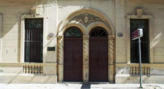 Casa Museo Lezama Lima en Trocadero 162