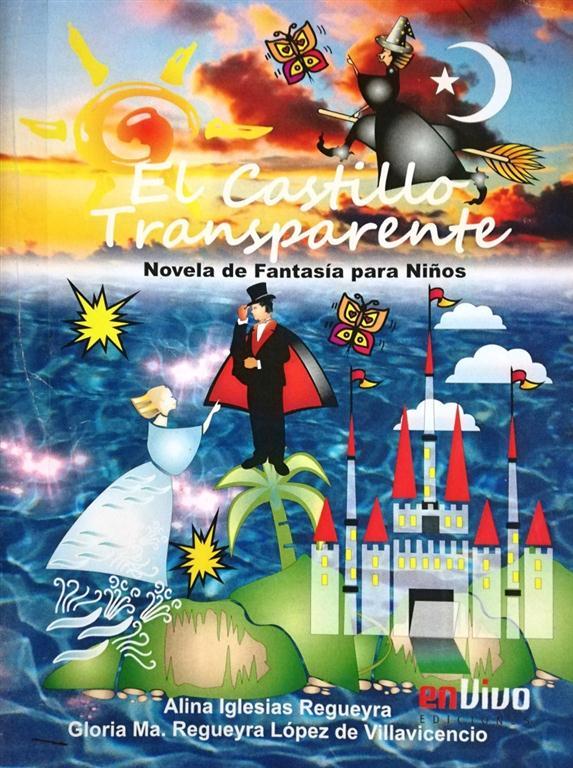 El Castillo Transparente (Medium)