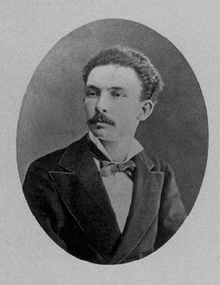 Retrato de Martí en México, 1875