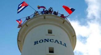 Faro-Roncali-750x430