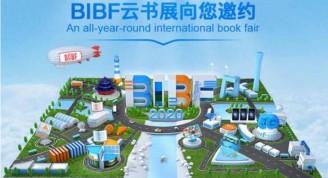 Feria Internaciona de Beijing