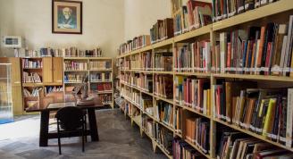 Biblioteca Alfonso Reyes